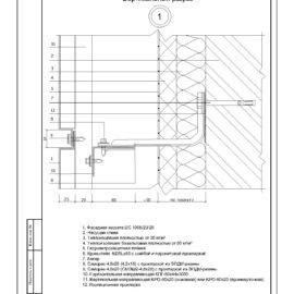 подконструкция для вентилируемого фасада с кор-тен стали (cor-ten steel) )